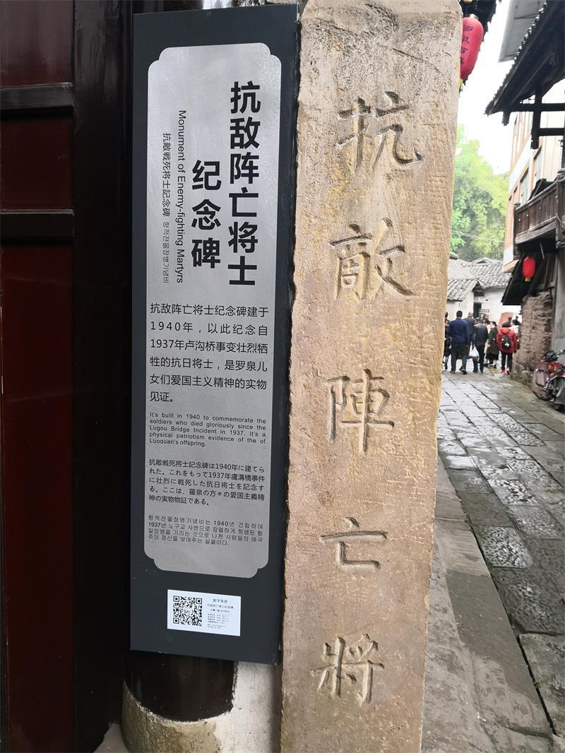 六中党史教育图片2.jpg