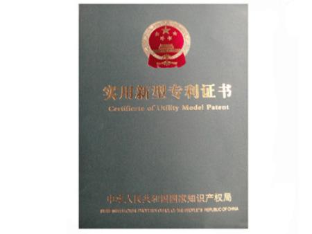 专利技术.jpg