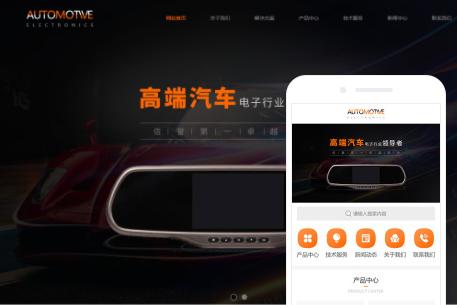 南京做网站