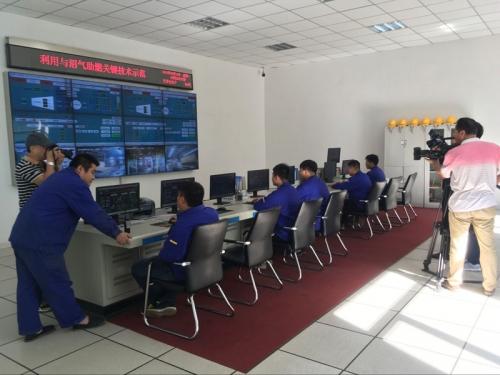 5-DCS控制系統.jpg