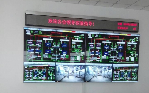 6-DCS控制系統.jpg