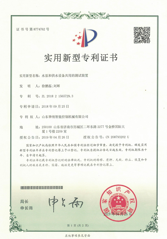 徐鹏磊1-1.jpg
