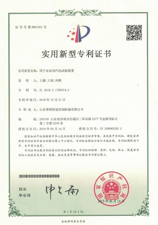 王潇1-1.jpg