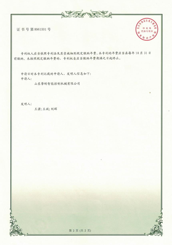 王潇1-2.jpg