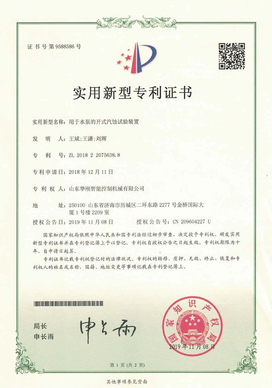 王斌1-1.jpg