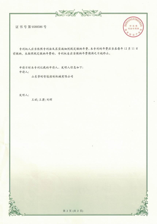 王斌1-2.jpg