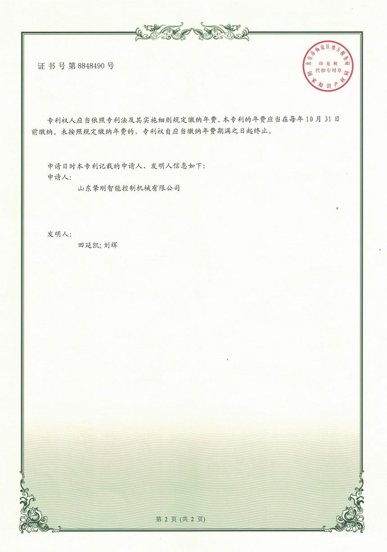 田延凯1-2.jpg