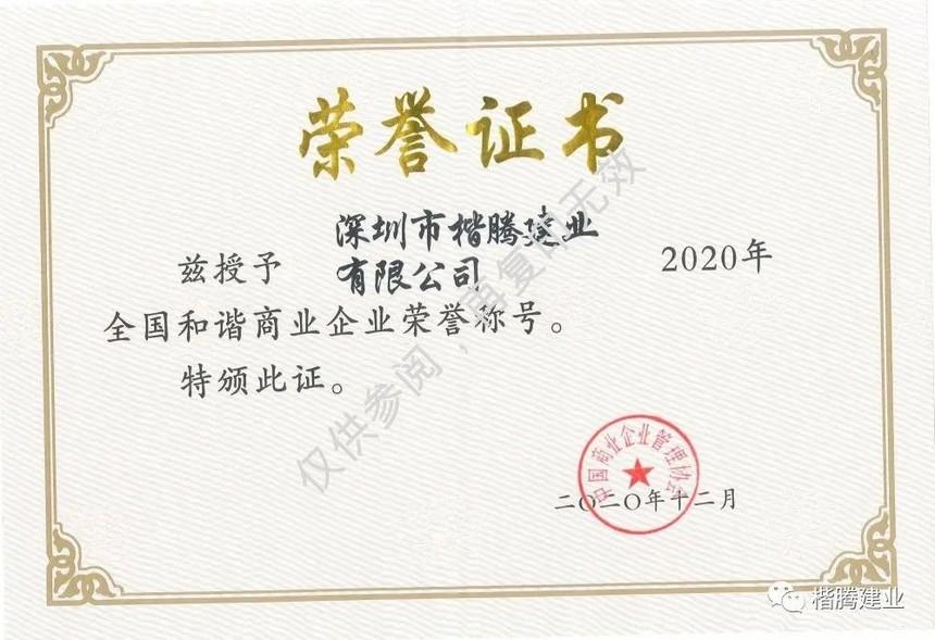 WeChat Image_20210126110153.jpg