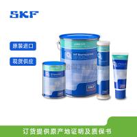 LGWA2/0.4润滑脂
