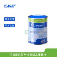 LGLT2/1润滑脂