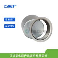 99552 SKF耐磨衬套