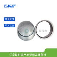99575 SKF耐磨衬套