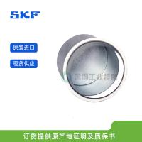 99630 SKF耐磨衬套