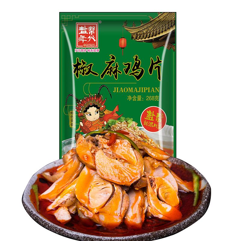 盐帮年代-椒麻鸡片(268g).jpg