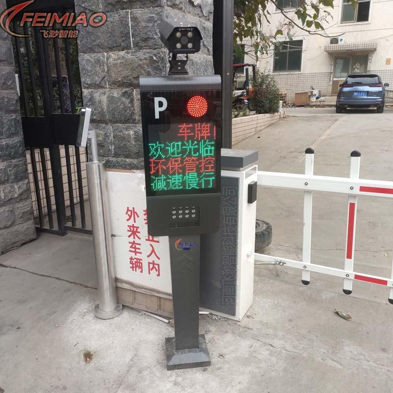 大宗物料環保車牌識別 (2).jpg