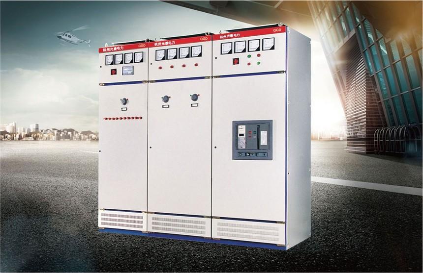 GGD 交流低壓配電柜.jpg