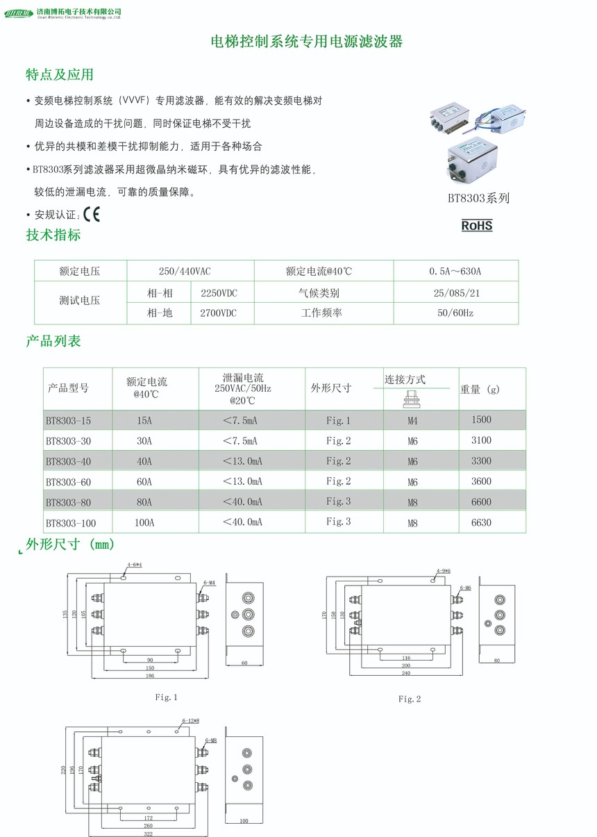 电梯控制系统.jpg