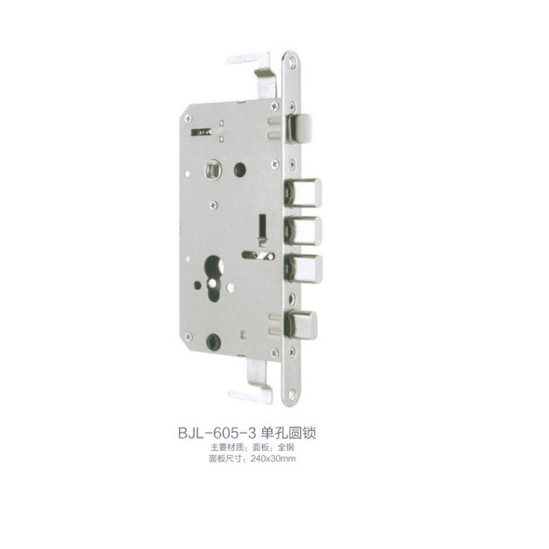10.BJL-605-3 单孔圆锁.jpg