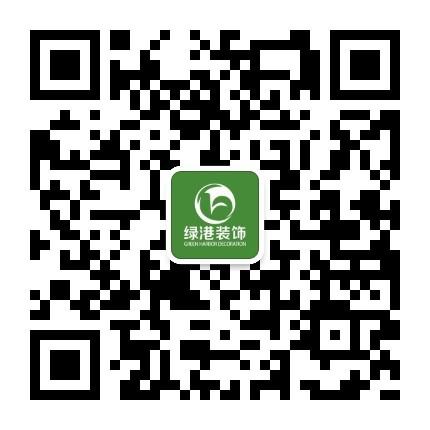 绿港装饰  最新公众号.jpg