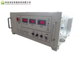 高频电解电源