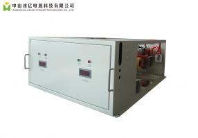 高频氧化电源