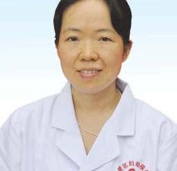 邱桂菊 / 妇产科 副主任医师