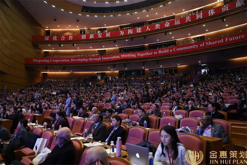 第十二届孔子学院大会在西安开幕