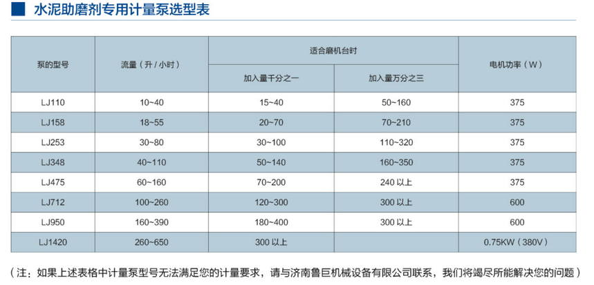 `L`{LR7G%R72($$(XWNV$33.png