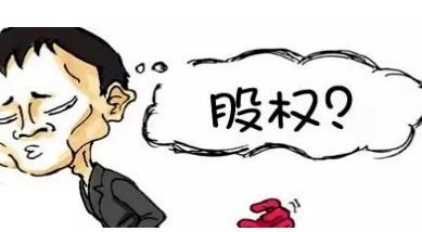 杭州公司股權轉讓