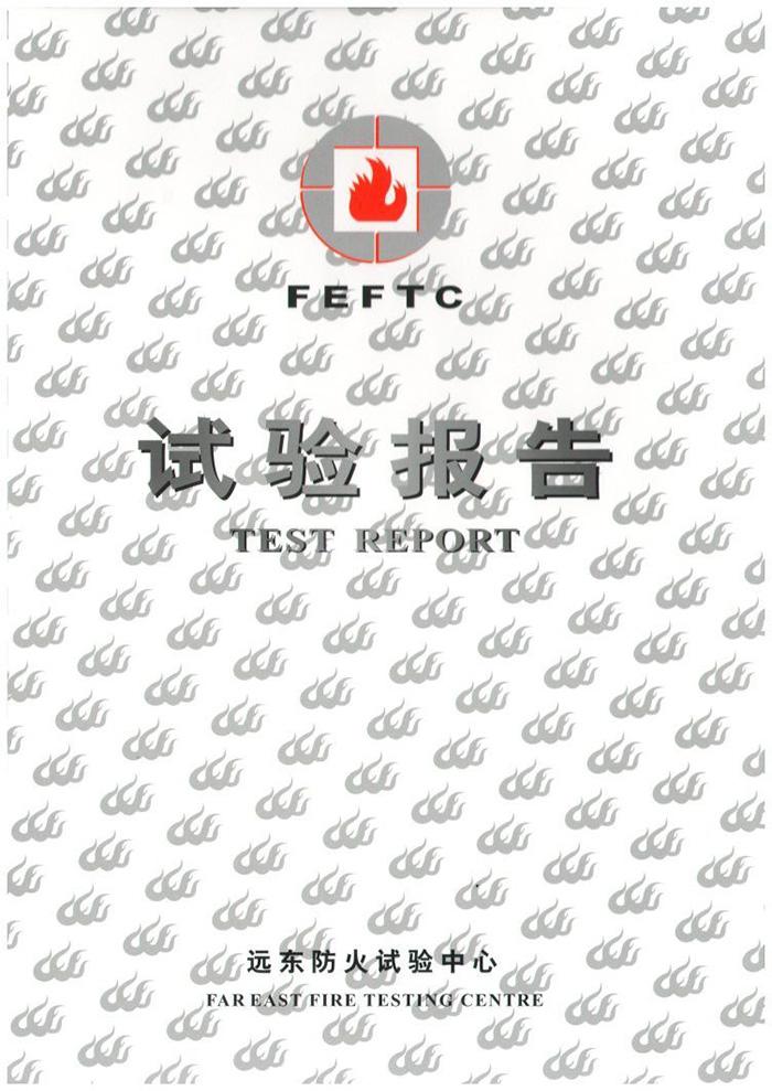 6-实验报告.jpg