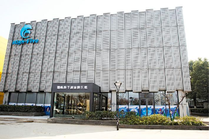 武汉海帆亲子游泳池连锁店
