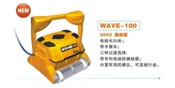 海豚WAVE100全自动泳池吸污机