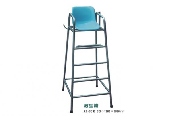 不锈钢救生椅 眺望台