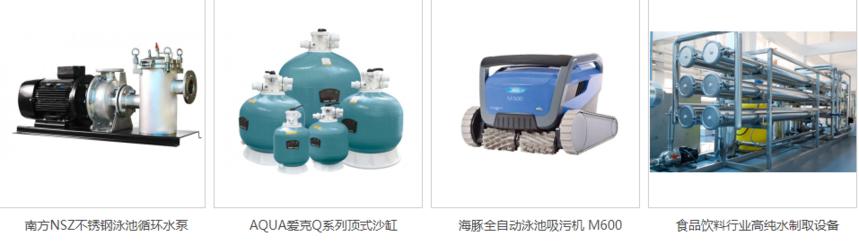杭州泳池设备采购