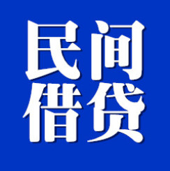 重慶要債公司電話