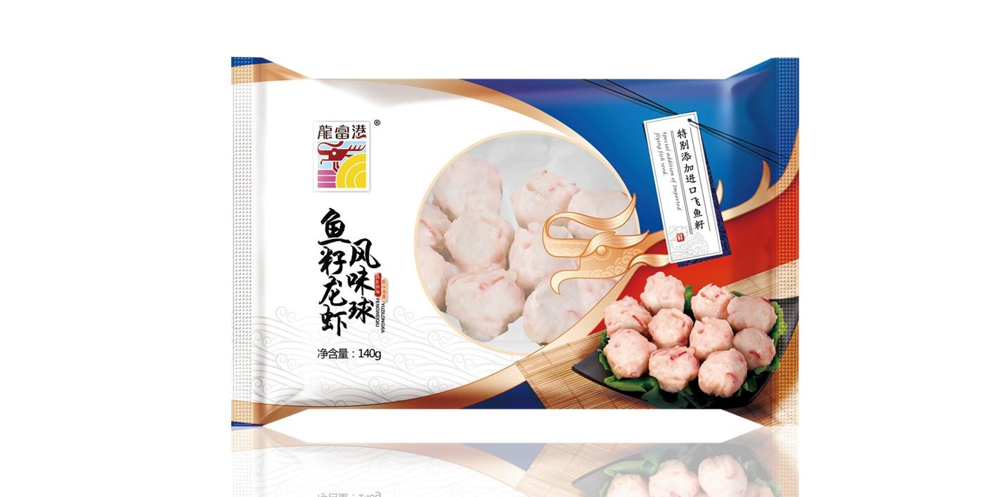 鱼籽龙虾风味球2.jpg