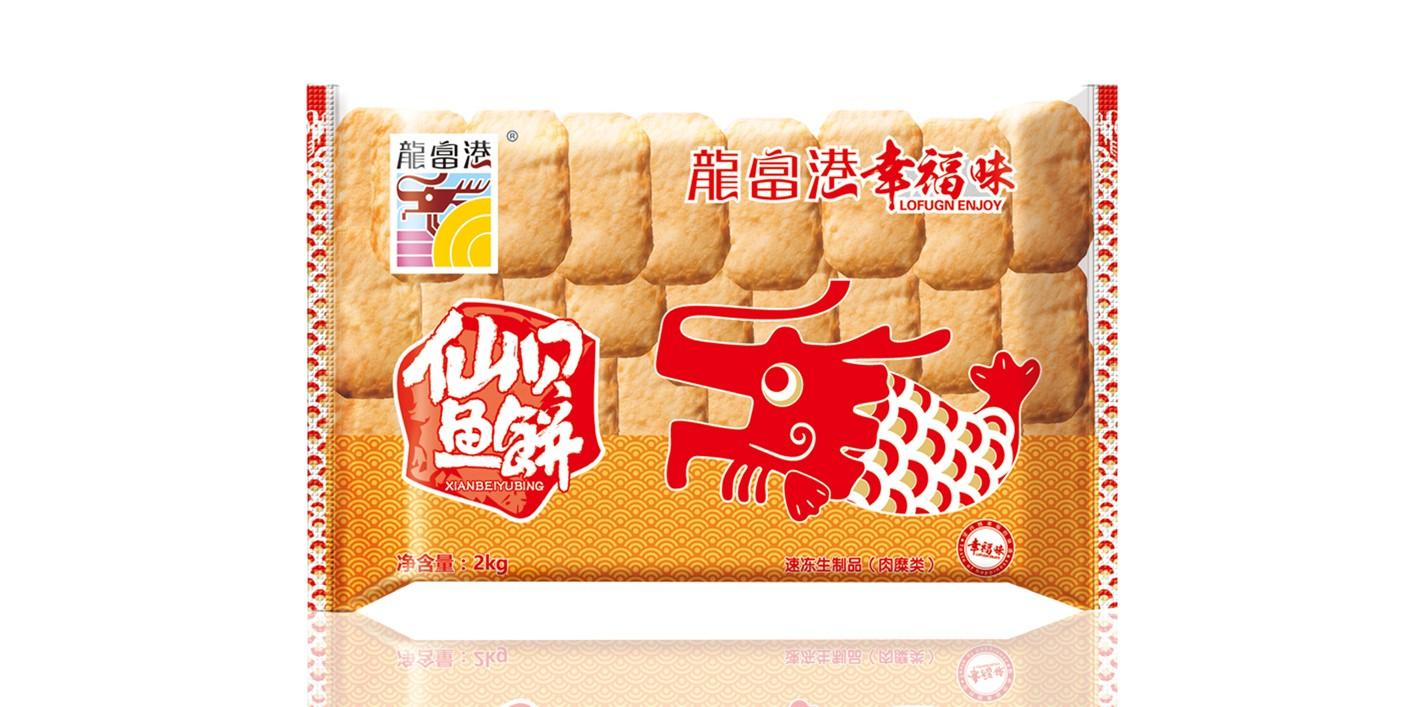 仙贝鱼饼.jpg
