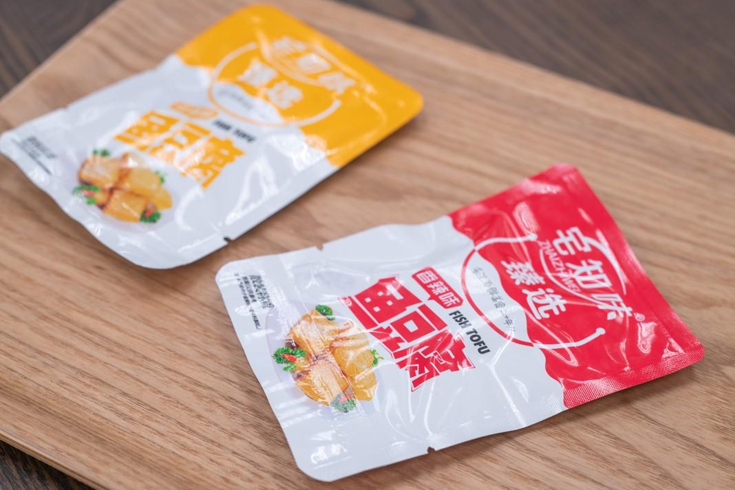 鱼豆腐.jpg