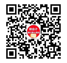 李老��.18973552300 (2).png