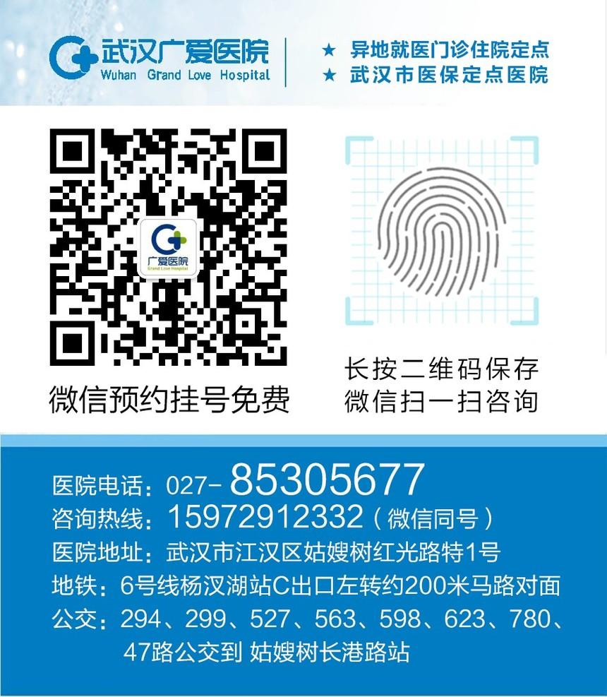 微信二维码15572912332.jpg