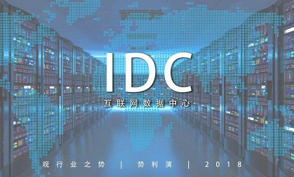 IDC.jpg