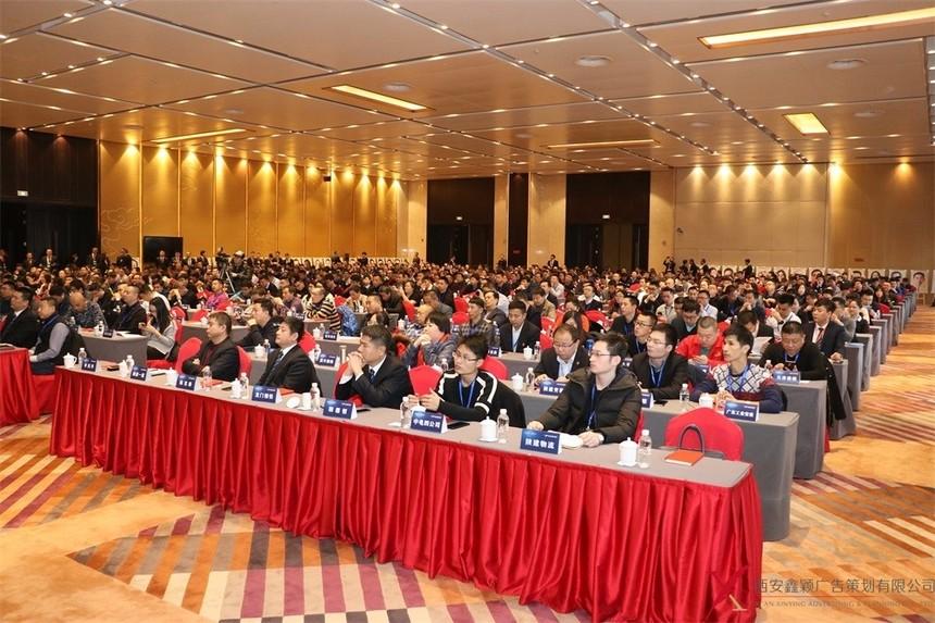 【鑫颖策划】2017年友发钢管集团2017年合作伙伴大会