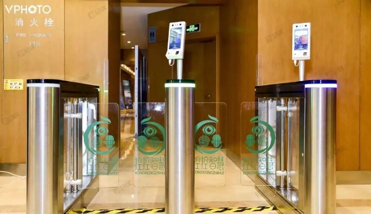 数字化会议系统   会议的绿色可持续发展