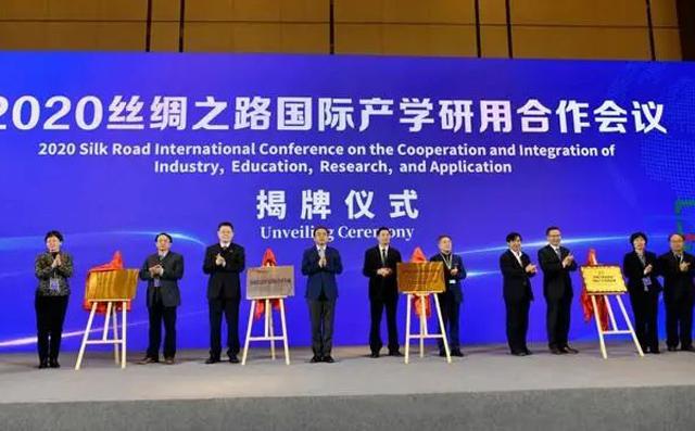 12月10日,2020丝绸之路国际产学研用合作会议于在西安开幕
