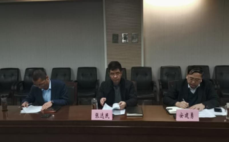 西安市商务局组织召开《会议会展产业三年行动计划》企业代表座谈会