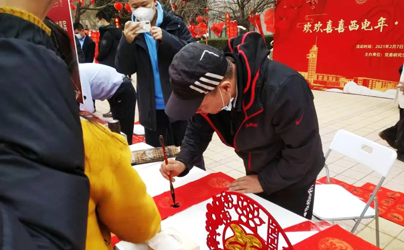 """鑫颖策划:""""欢欢喜喜西电年·导师为我写春联""""西电年活动策划成功案例"""
