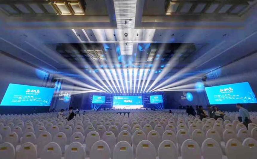 西安会议策划的4个目的及会议策划的2项费用