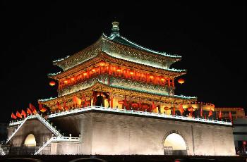 西安古城論壇