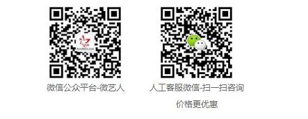 LX%_}WRLU8PLQS(VYK]QCN2.png