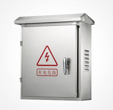 圣宇配电箱